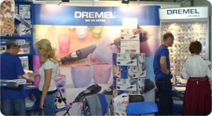 Инструмент Dremel (Дремель) купить в Киеве с доставкой по Украине