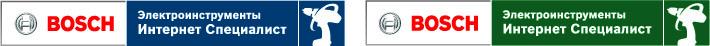 Официальный дилер Bosch | Оригинальные инструменты Бош, интернет магазин в Киеве
