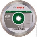 Алмазный диск Bosch  Best for Ceramic 230 x 25,4